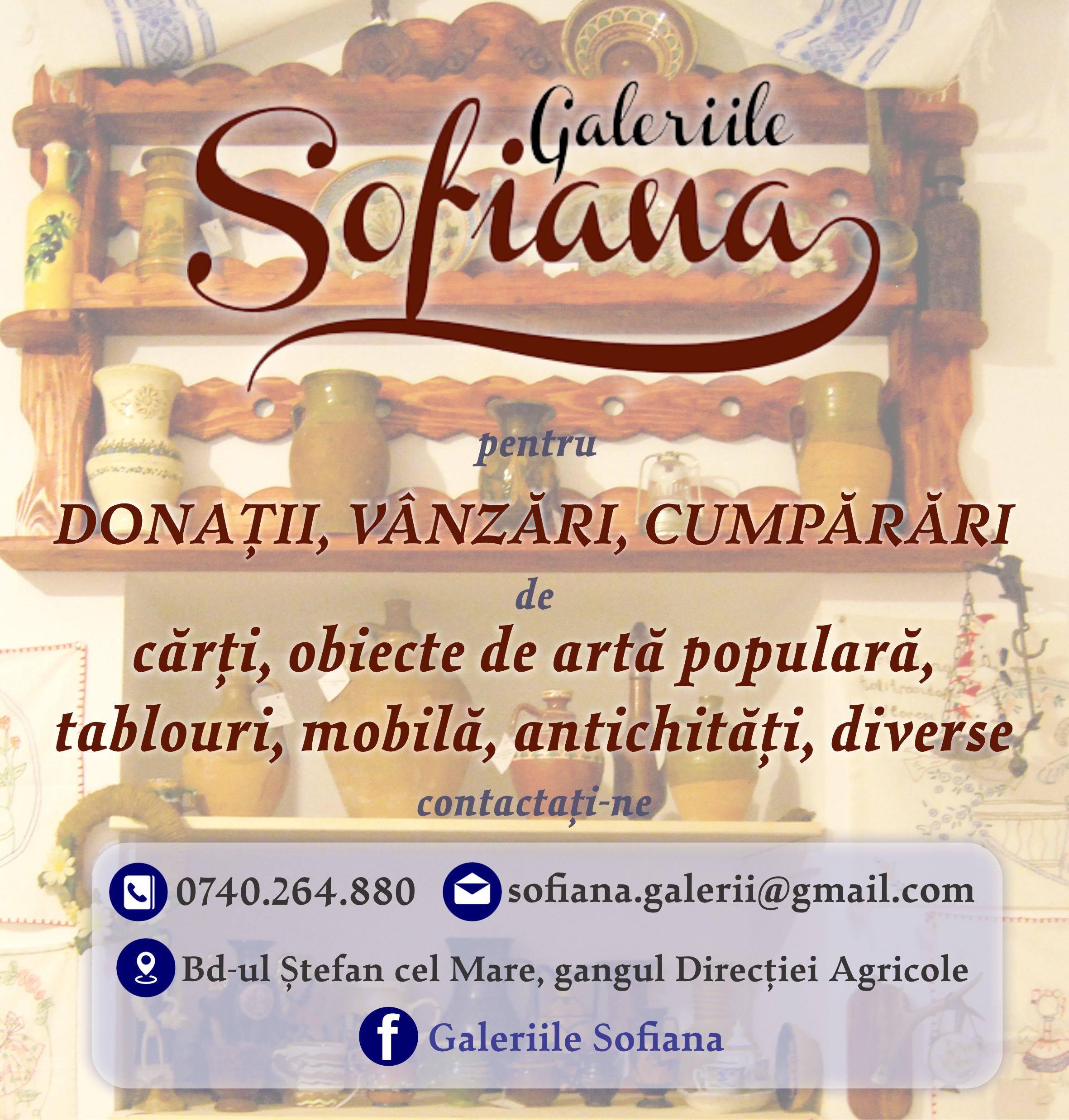 Galeriile Sofiana